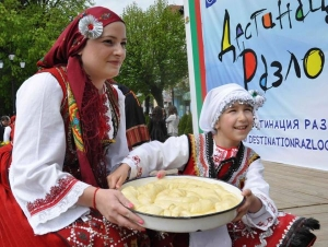 Фестивал на баницата в Разлог