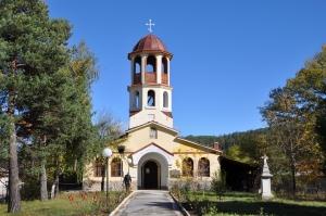 """Църква """"Св. Великомъченик Георги Победоносец"""" - с. Баня"""