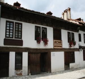 Исторически музей – град Разлог